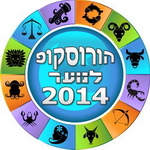 Horoscope Teenager 2014